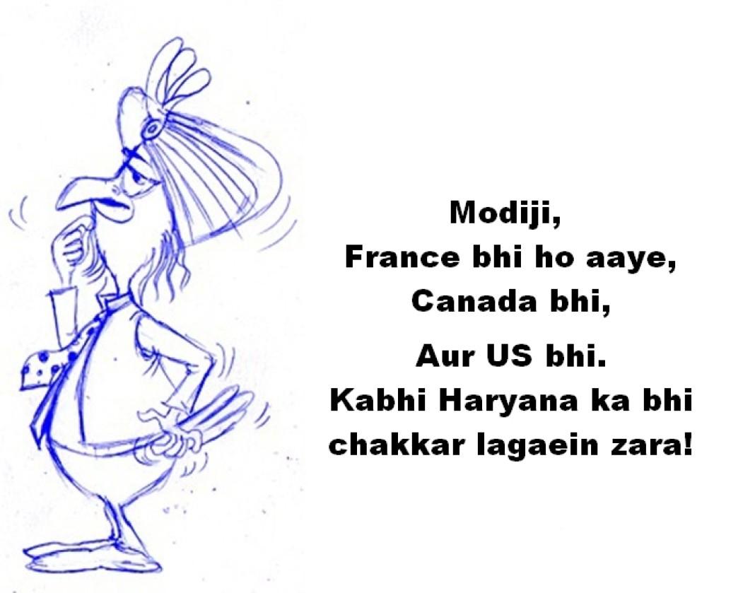 Modi Haryana