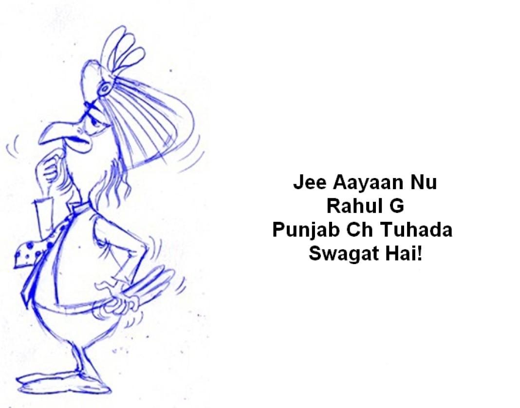 Khurki_Rahul Punjab