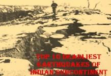 deadliest quakes india