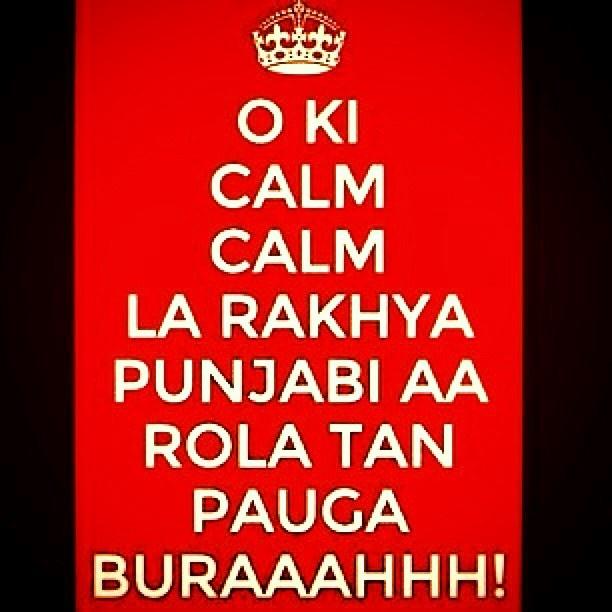 Punjabi Don't Keep Calm