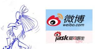 Modi on Weibo