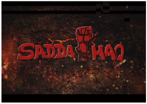 Sadda-Haq-Punjabi-Movie