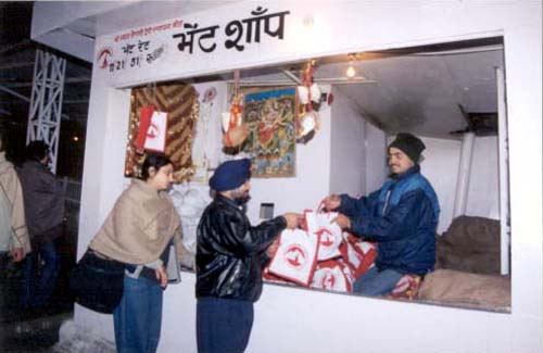 vaishno devi_parshaad bags