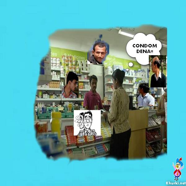 Condomdena-khurki.net