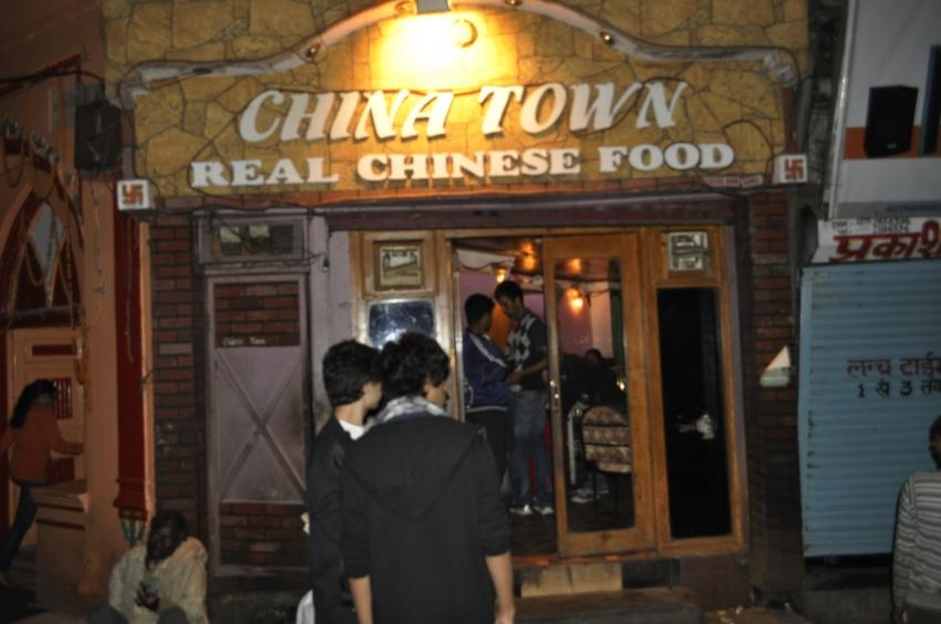 chinatown-khurki.net