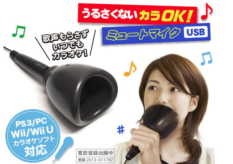 -microphone-khurki.net