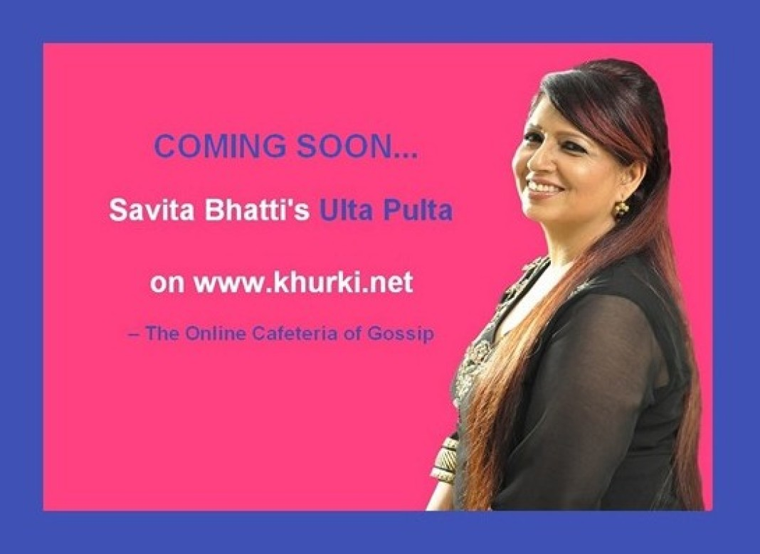 savita bhatti