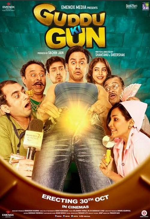 guddu-ki-gun-khurki.net