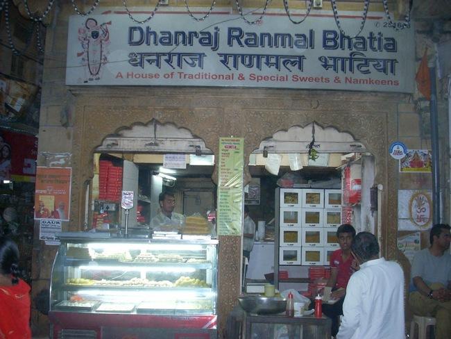Dhanraj Bhatia Sweets