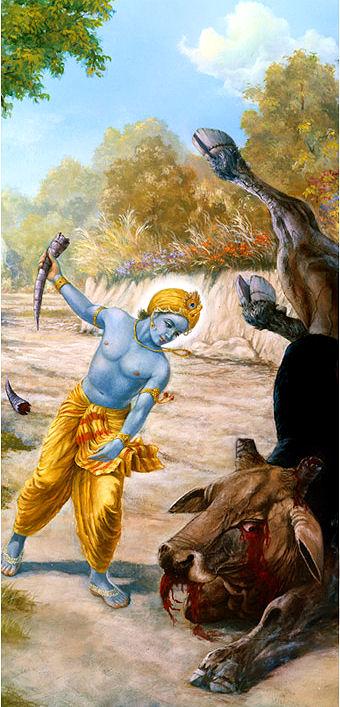 Krishnabull