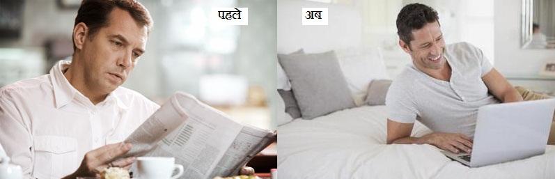 Man-Reading-khurki.net