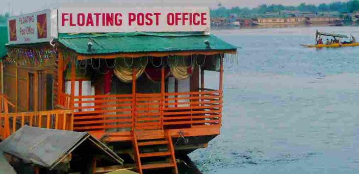 floating-post-office-khurki.net