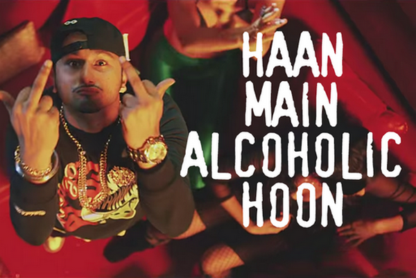 honey_singh_alcoholic