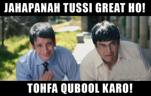 jahapana-tussi-great-ho-tohfa-qubool-karo.