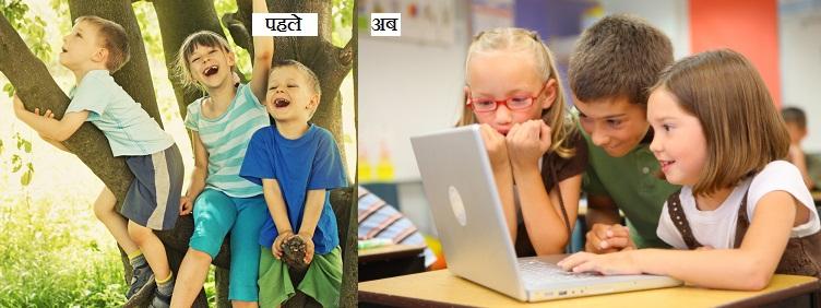 lids-then-now-khurki.net