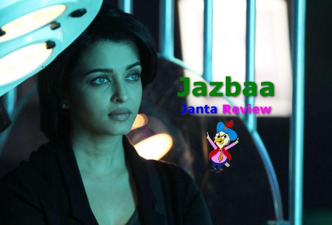 Aishwarya in Jazbaa