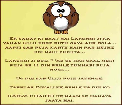 Karva Chauth-3-Khurki.net