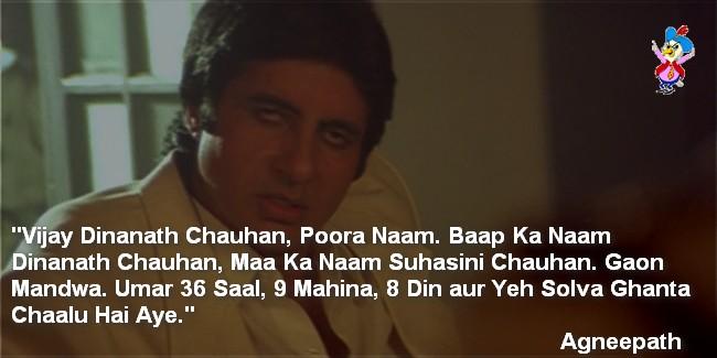 AmitabBachchan-Agneepath