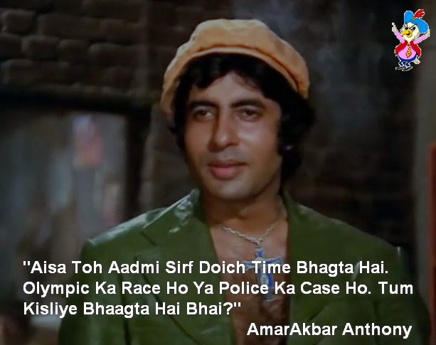 AmitabBachchan-AmarAkbarAnthony