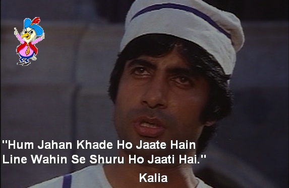 AmitabBachchan-Kalia