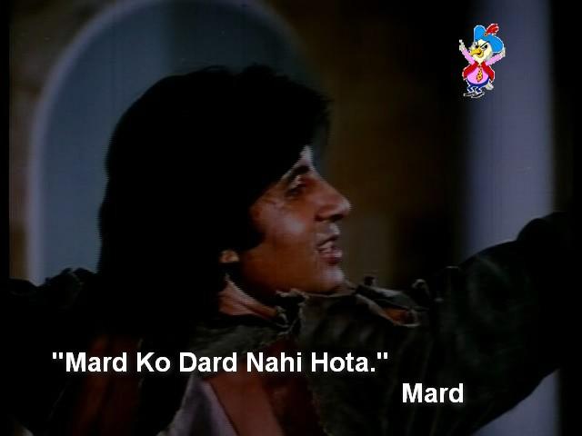 AmitabBachchan-Mard