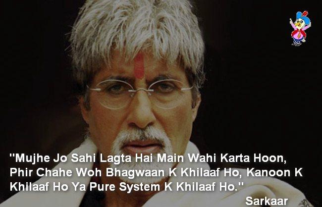 AmitabBachchan-Sarkaar