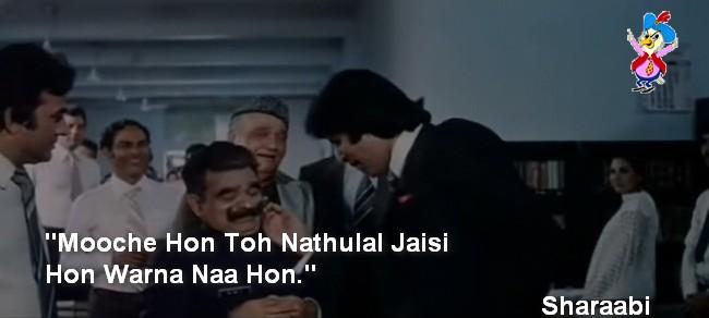 AmitabBachchan-Sharaabi
