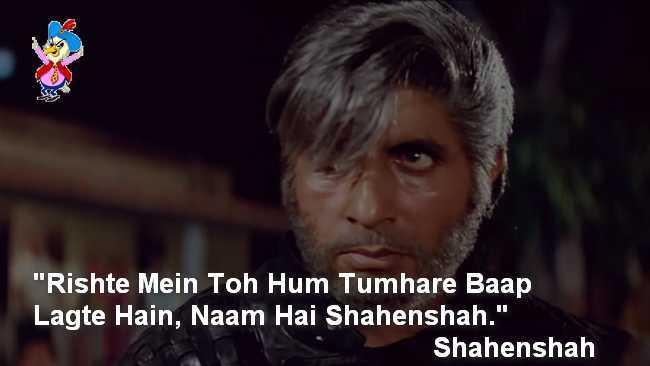AmitabBachchan-ShehenShah