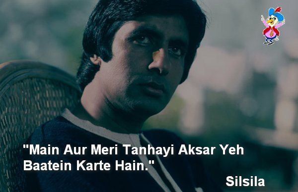 AmitabBachchan-SilSila
