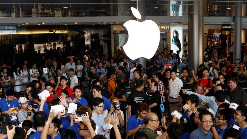 Apple-News-khurki.net