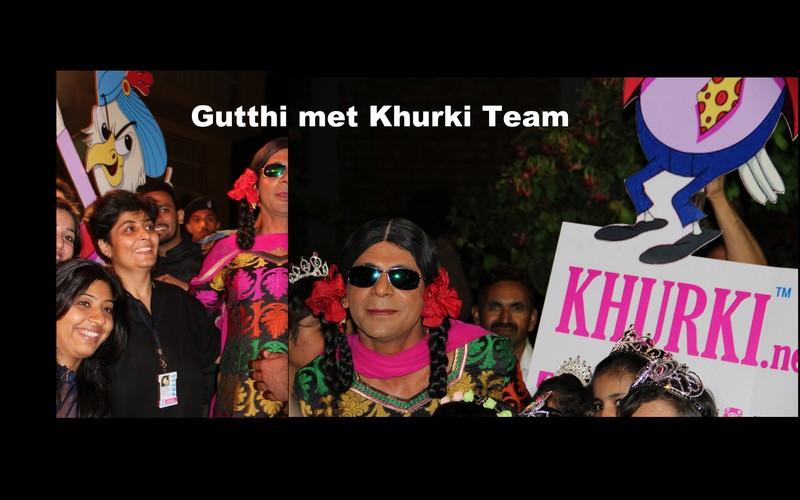 gutthi-khurki.net
