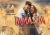Ghazab Tamasha Soundtracks