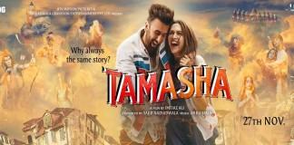 Ghazab Tamasha Soundtracks