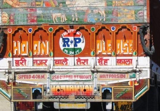 truck-khurki.net