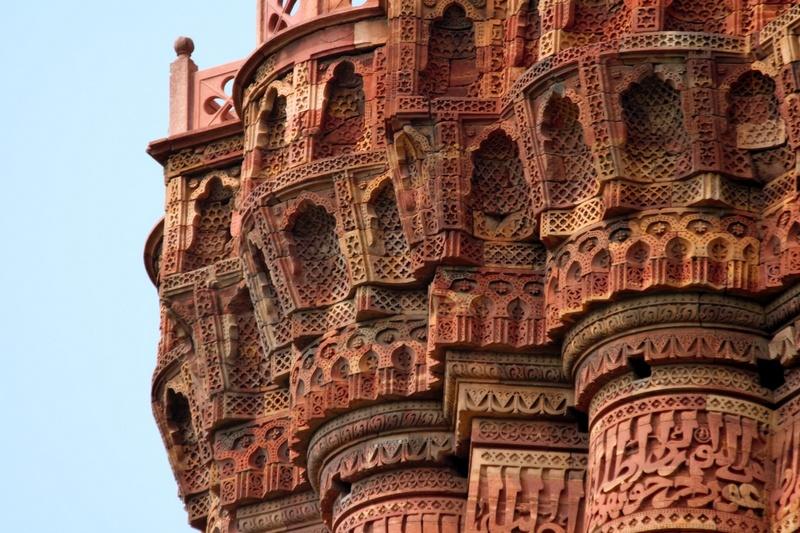 qutub-minar-khurki.net