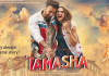 watch tamasha