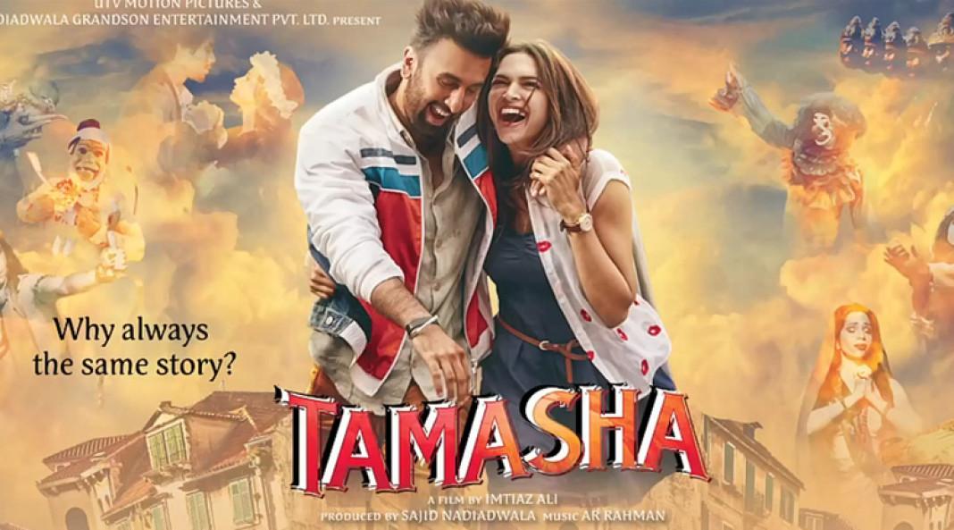watch tamasha