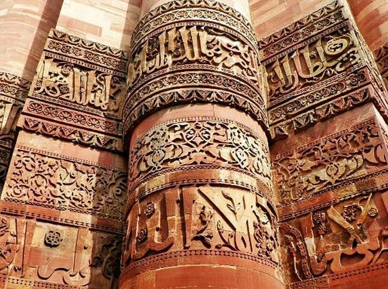 qutab-minar-khurki.net