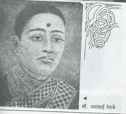 Radhabai Saheb Peshwa