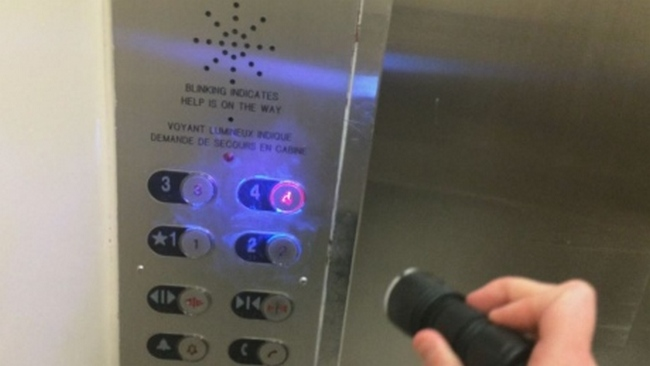 dirty elevator button-khurki.net