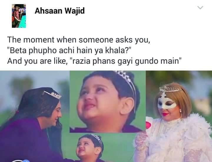 khala