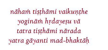 Naham