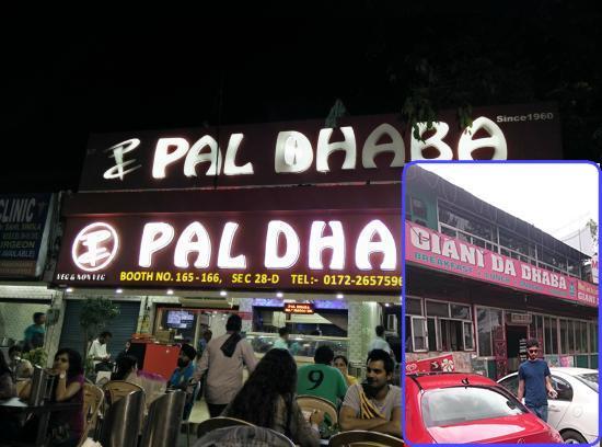 Pal Dhaba