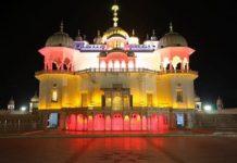 famous Gurdwaras